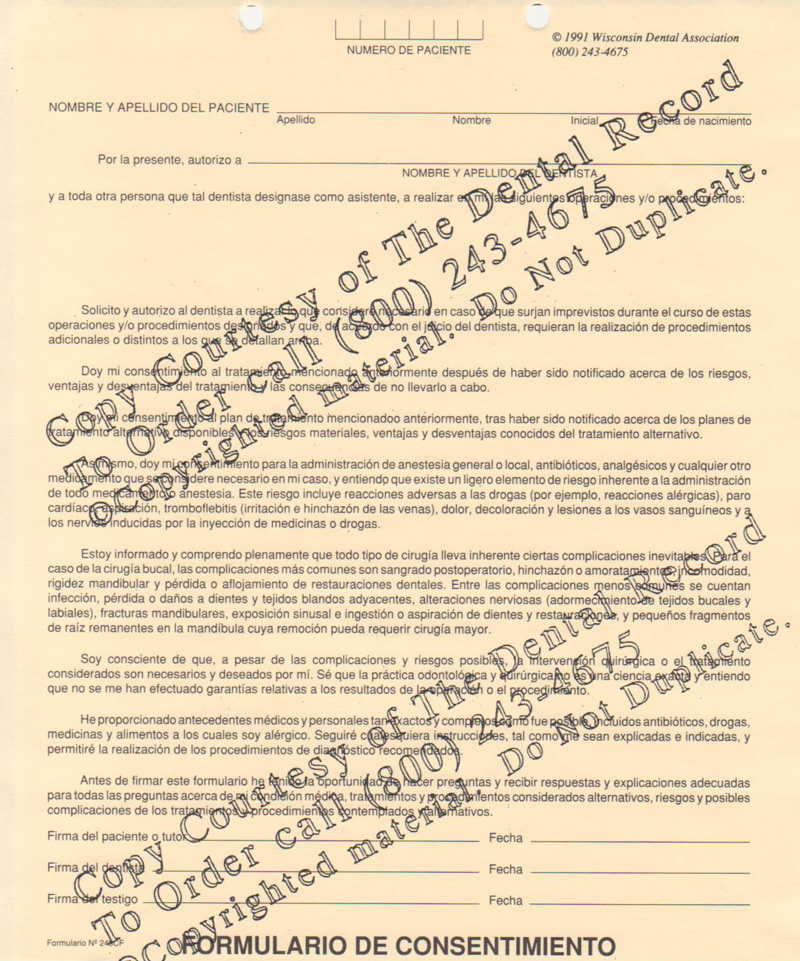 Spanish Consent Form – Dental Consent Form